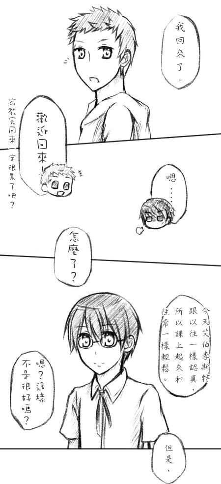短漫 01-3.jpg