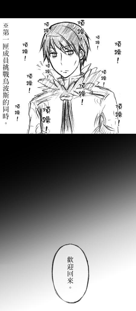 短漫 03-3.jpg