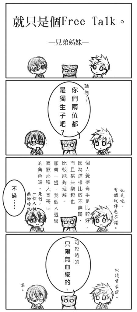 短漫 04-3.jpg