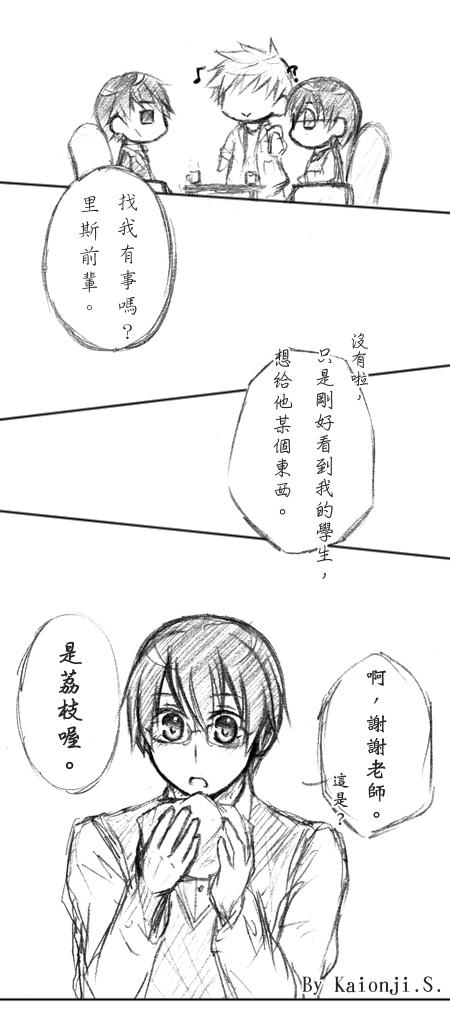 短漫 10-3.jpg