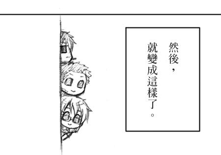短漫 2-2.jpg