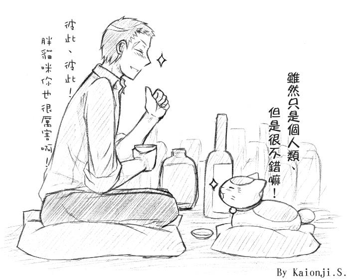閃閃R5紀念 01-2.jpg