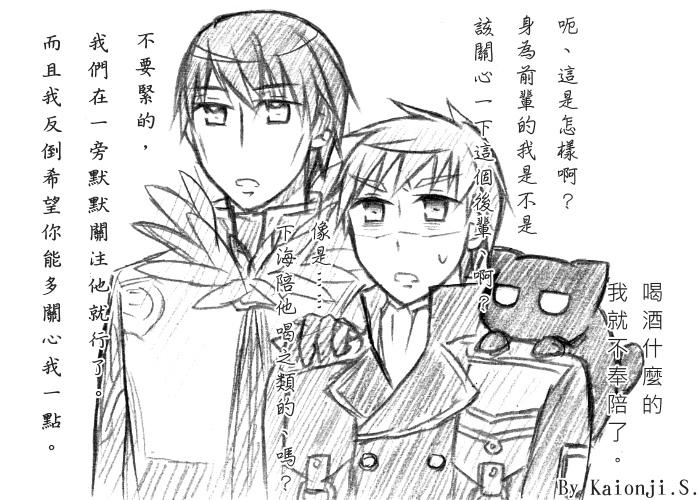 閃閃R5紀念 02-2.jpg