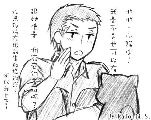閃閃R5紀念 03-2.jpg
