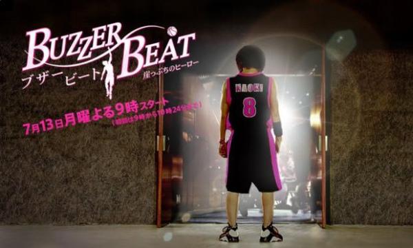 11225-620x-Buzzer_Beat-banner.jpg