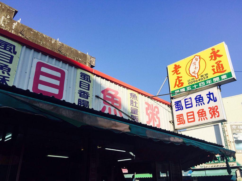 2016-02-10_02.JPG