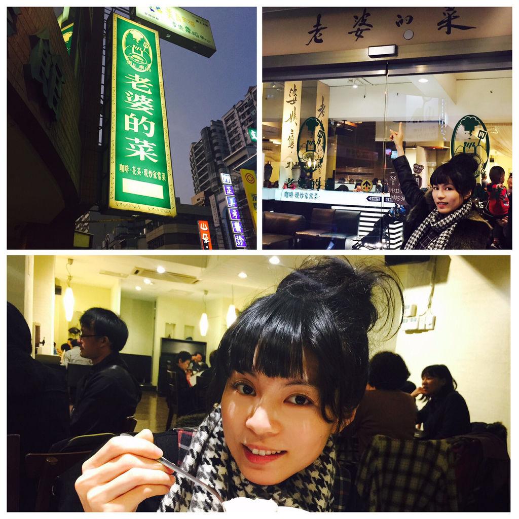 2016-03-01_01.JPG