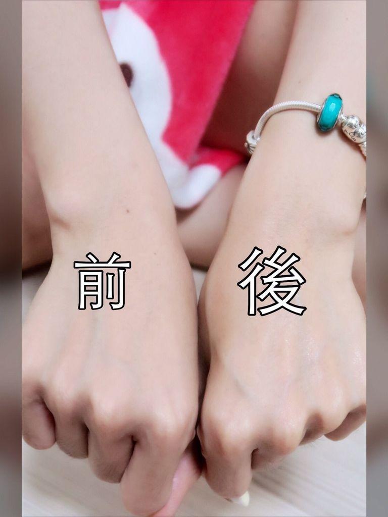 2016-09-20_05.JPG