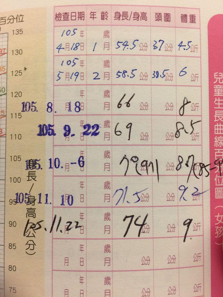 2016-12-09_06.JPG