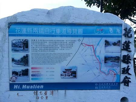 3-洄瀾海民宿周邊環境之3