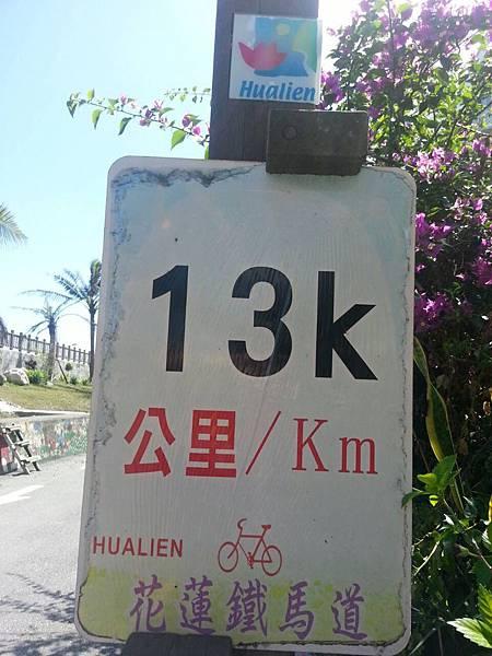8-洄瀾海民宿周邊環境之8