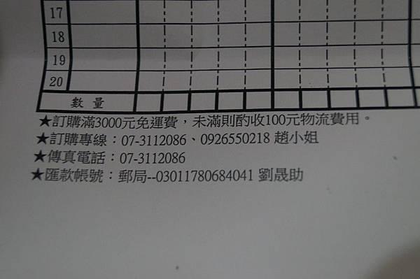 DSC07604 (800x532)