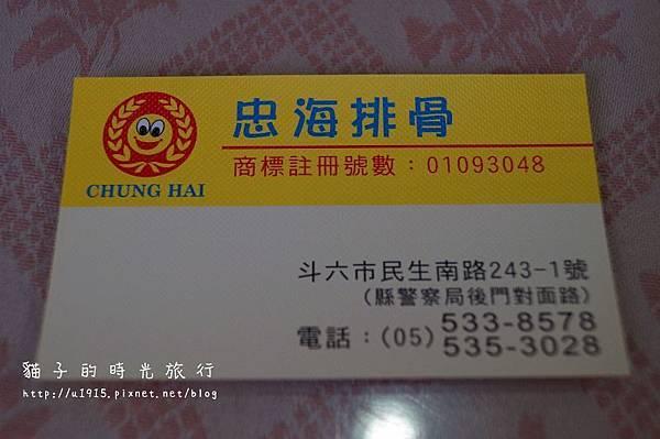 DSC08489 (800x532)