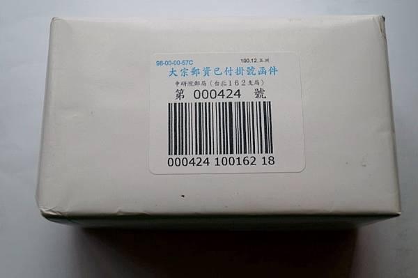 DSC04095 (800x532).jpg