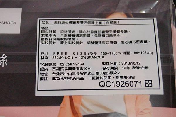 DSC06710.JPG
