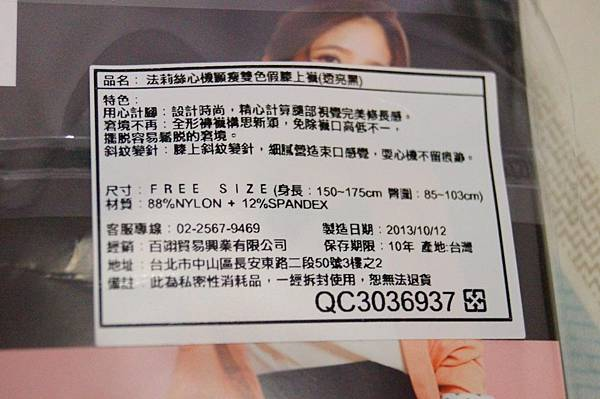 DSC06711.JPG