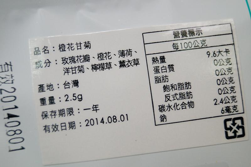 DSC03755.JPG