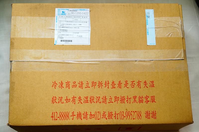 DSC05698.JPG