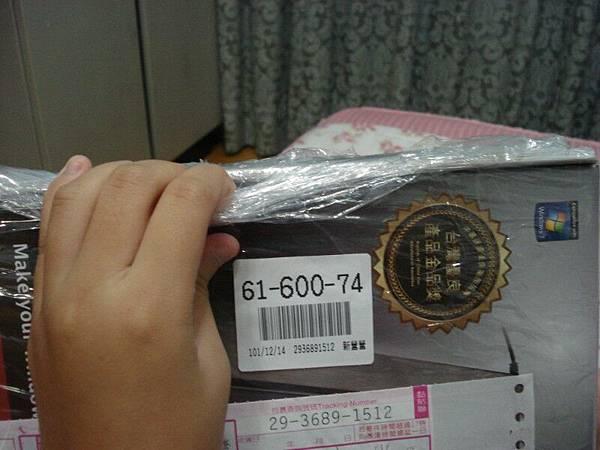 DSC03992_800x600