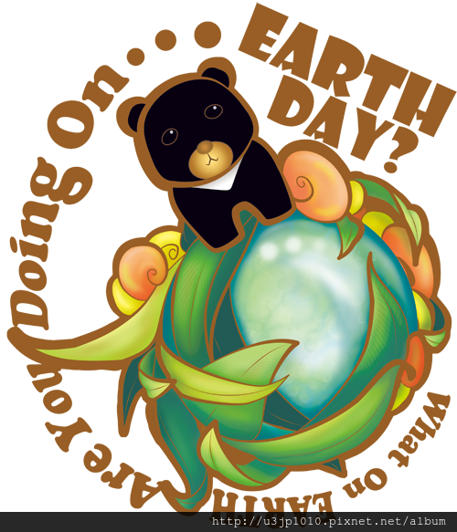 Earth Day small.png