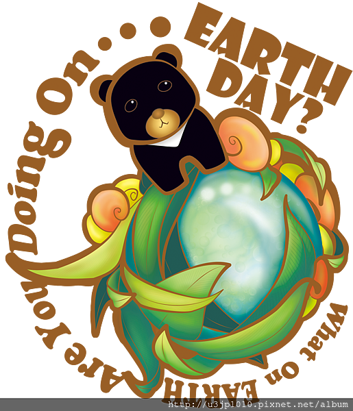 Earth Day(P).png