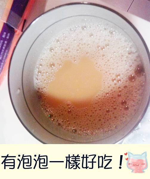 egg juice.jpg