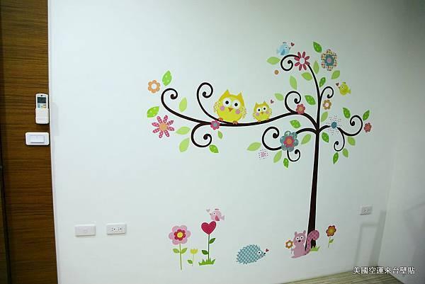 wall dec01.JPG