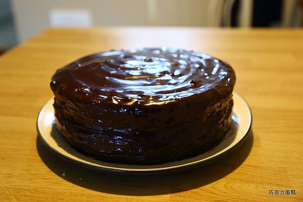 chocolate cake 01.JPG