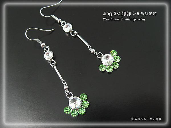 AN042G(蘋果綠)-880元