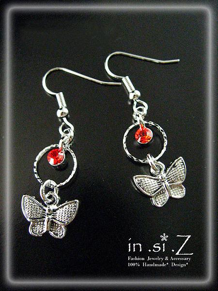 AN054R(桔紅)-580元