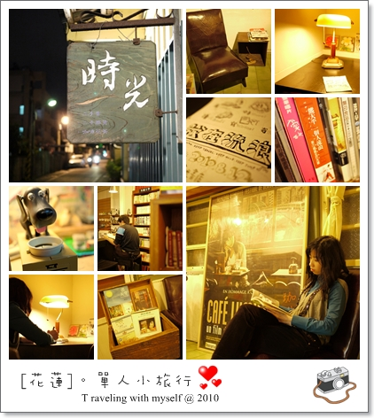綜合照-時光書店.jpg