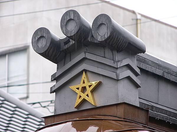 C10京都西陣『晴明神社』社務所屋頂上印有五芒星紋的獅子口,五芒星是大陰陽師安倍晴明愛用的魔法符號