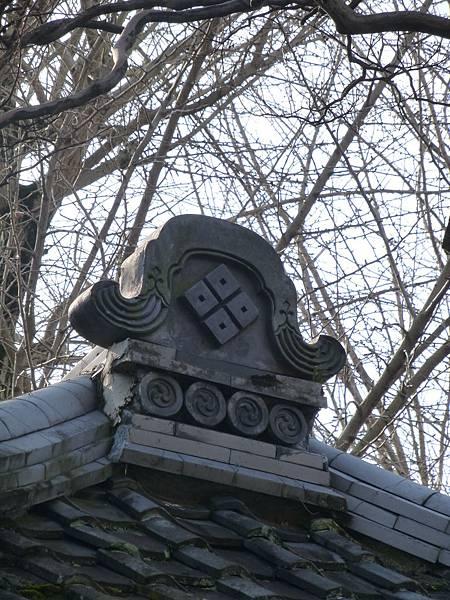 D6京都東山『真如堂』境內印有武田家紋的屋瓦