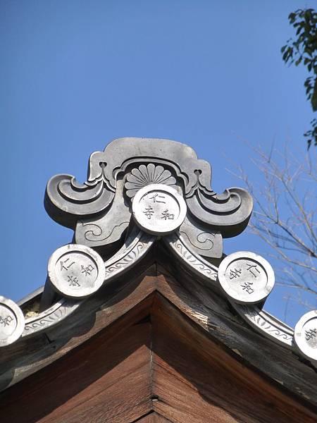 E7京都御室『仁和寺』建築屋頂上印有代表皇室的菊花紋與寺名的鬼板