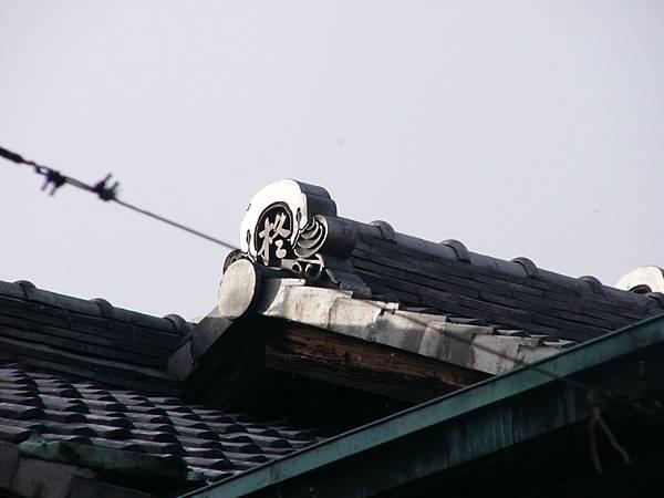 E1京都『柊家旅館』屋頂印有『柊』字的鬼板