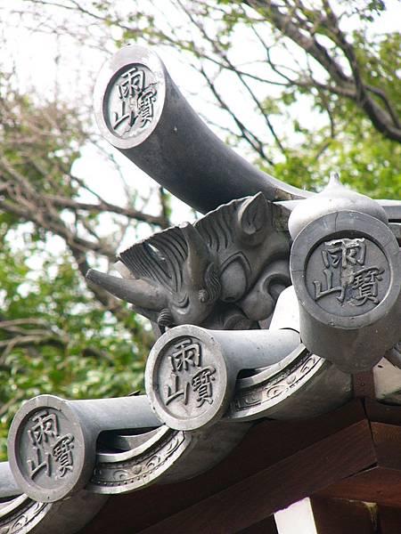 E3京都宇治『橋寺放生院』的軒丸瓦上印著雨寶山字樣