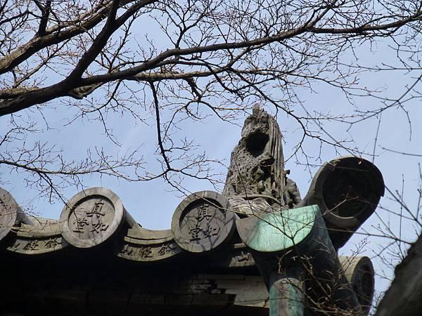 G4京都東山『真如堂』內建築物屋簷上印有寺名的軒丸瓦與山水型留蓋