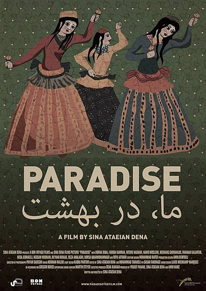 paradise-2015-us-poster