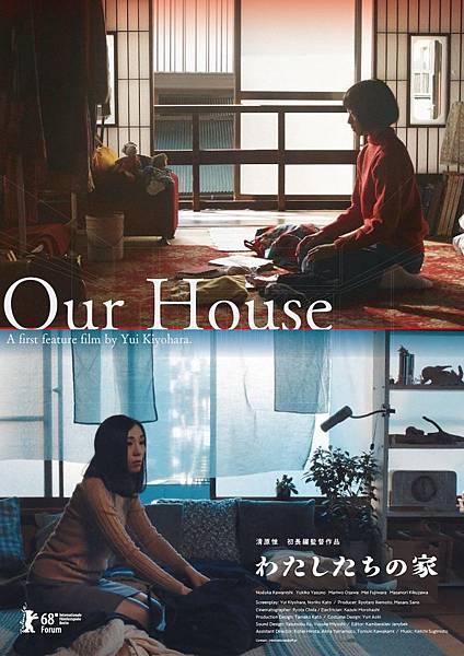 Ourhouse_en_poster-02-847x1200.jpg