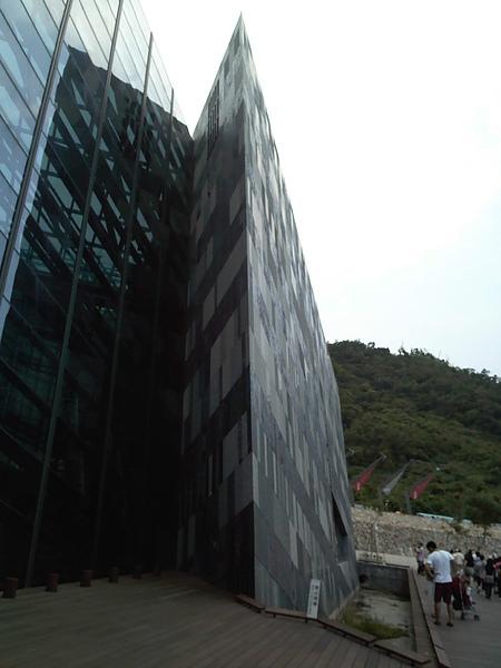 側照博物館