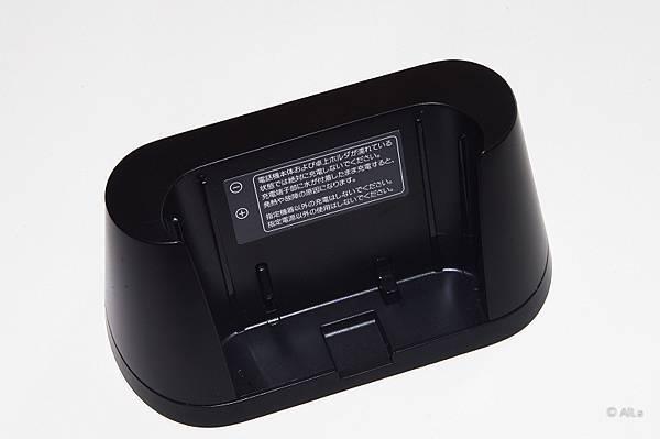 Xperia™ acro HD (SO-03D)