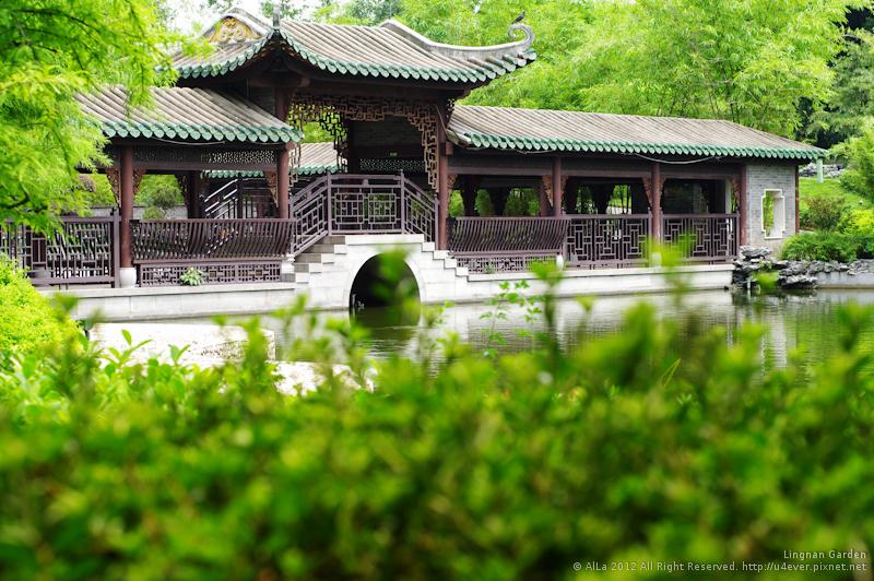 嶺南之風 - Lingnan Garden