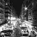 花園街 - FAt YUen STrEEt