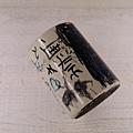 九龍皇帝的文字樂園 (26).jpg