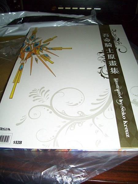 100_7271.jpg