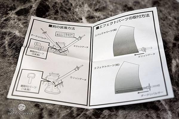 Max Factory 刀劍神域 桐人 figma 黑色劍士 SAO 10.jpg