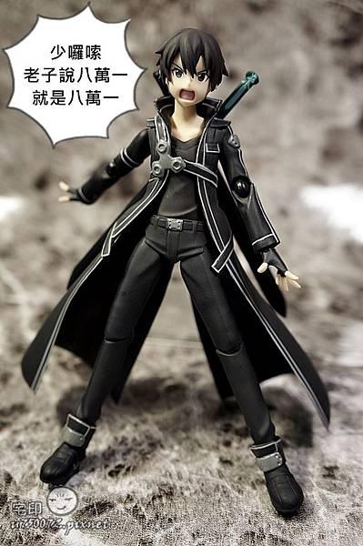 Max Factory 刀劍神域 桐人 figma 黑色劍士 SAO 30.jpg