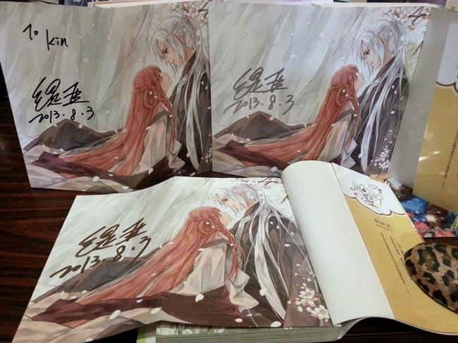 飄緹亞:水神祈繪卷-簽名書