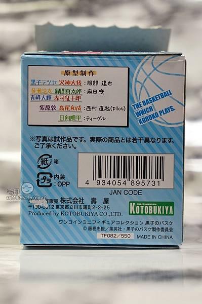 壽屋 黑子的籃球 影子籃球員 盒玩 公仔 黑子 赤司 黃瀨 綠間 紫原 11.JPG