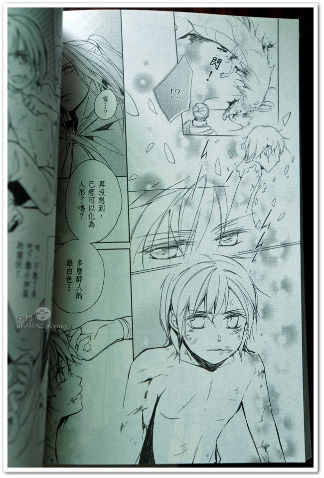 水神祈繪卷2內頁3.JPG